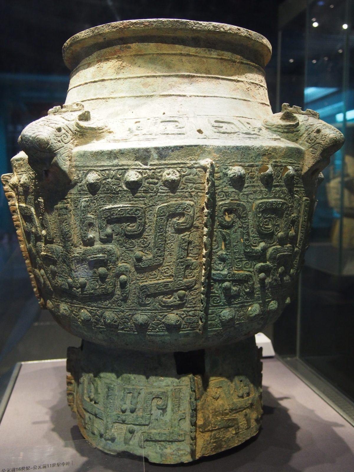 湖北·荆州博物馆商代铜罍