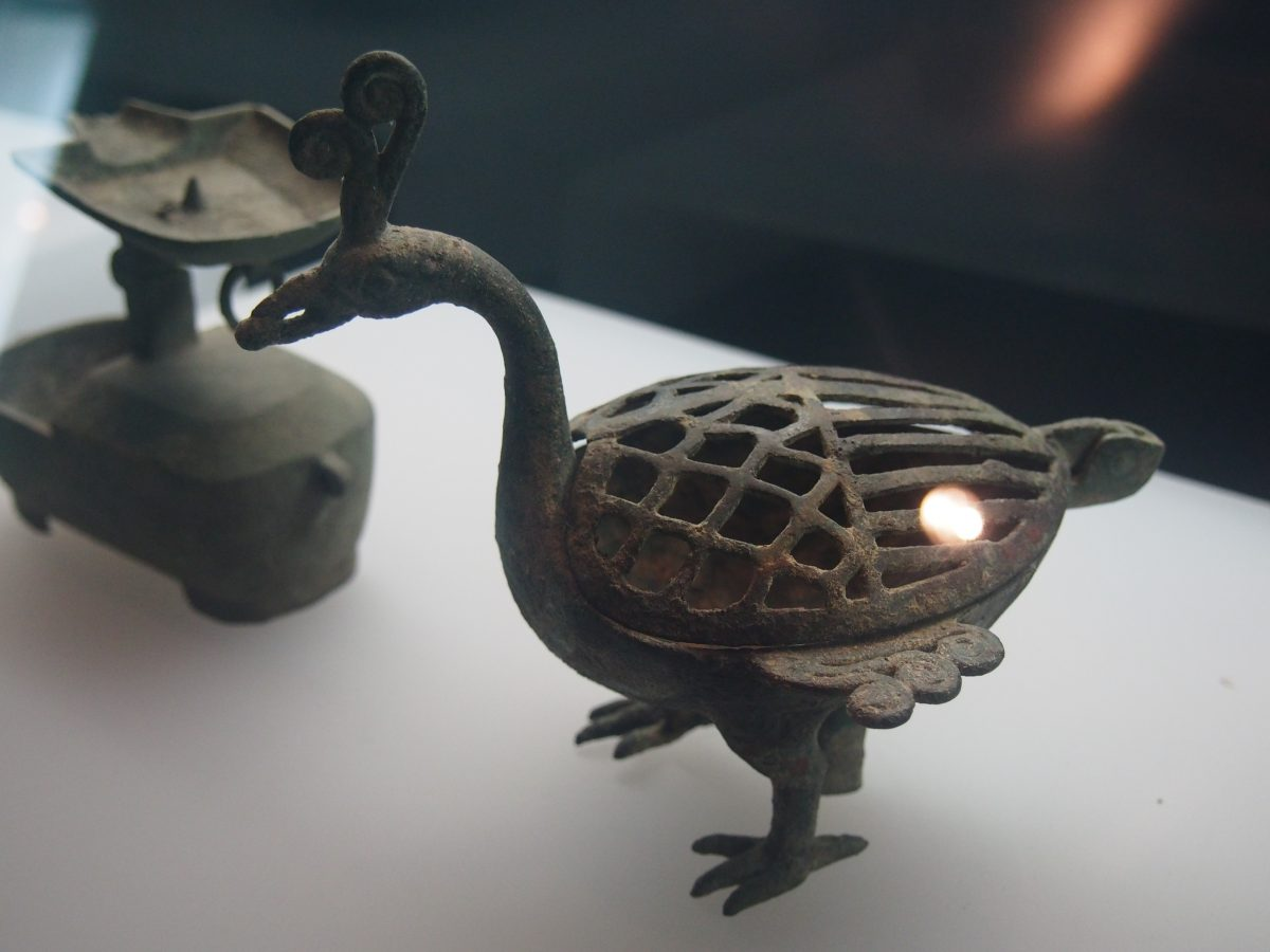 西汉孔雀熏炉