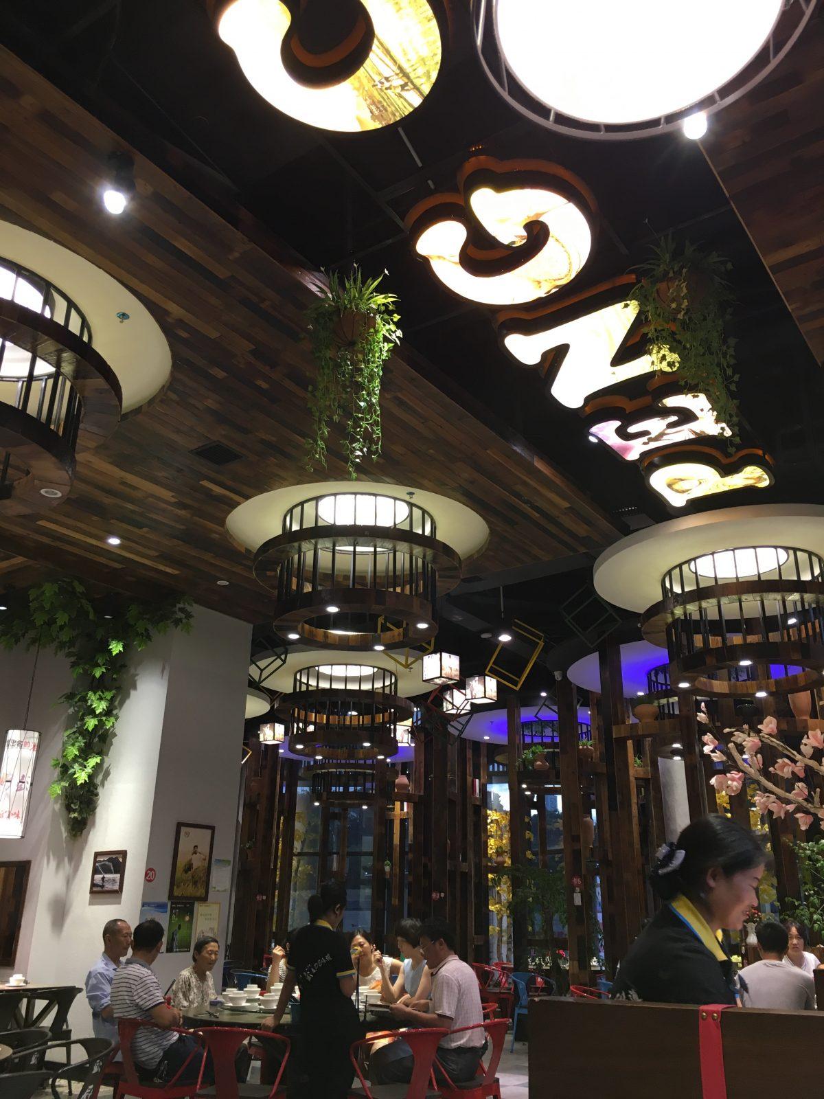 贵州·遵义南白·装修风格·设计·氛围·餐厅