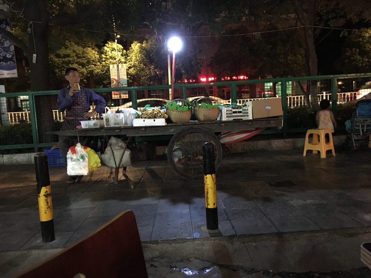 贵州·安顺·夜晚