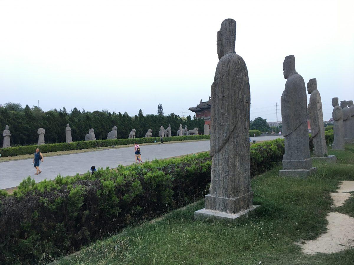 河南·郑州·巩义·永昭陵