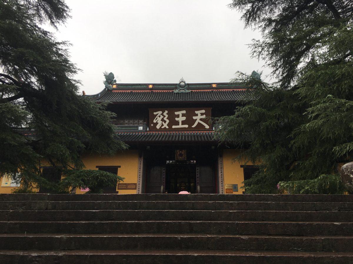 浙江·宁波·天童寺天王殿