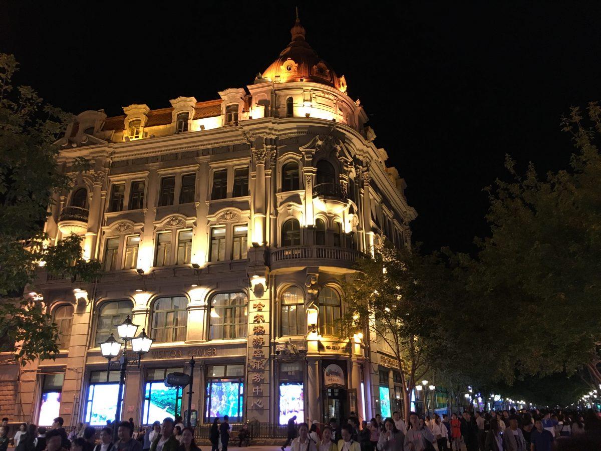 黑龙江·哈尔滨中央大街