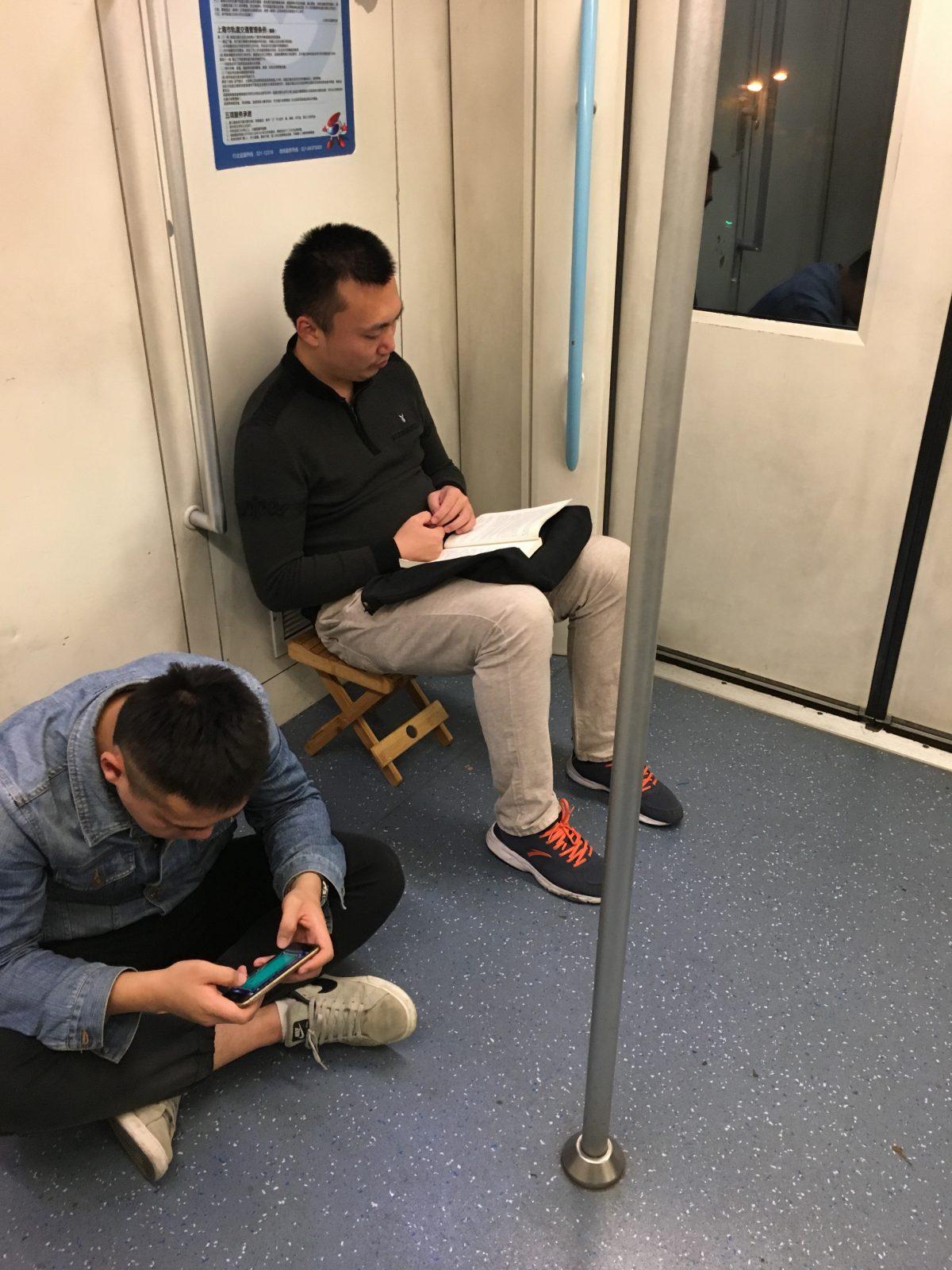 上海·9号线