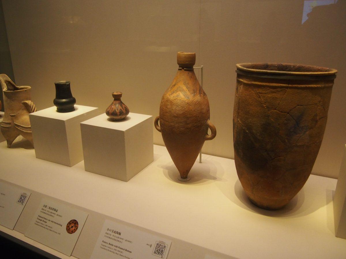 小口尖底陶瓶等仰韶文化陶器