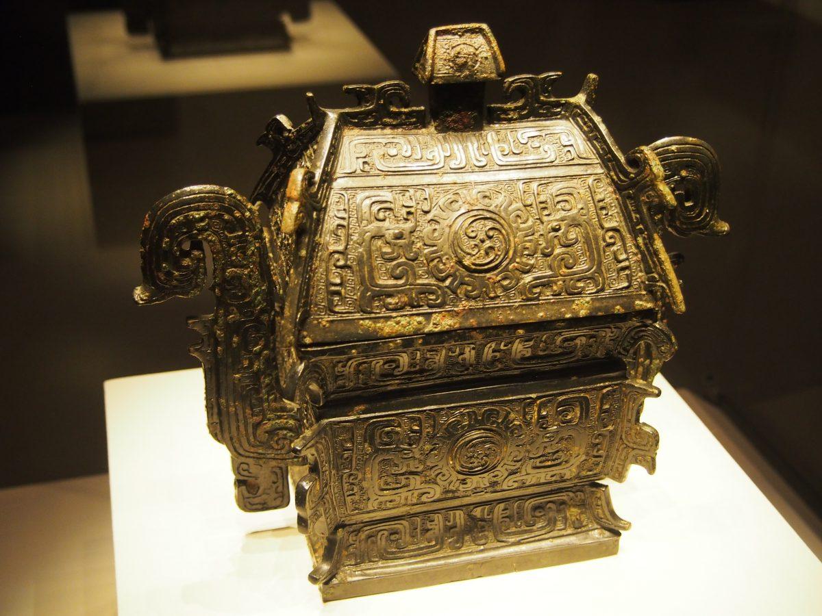 西周盠青铜方彝