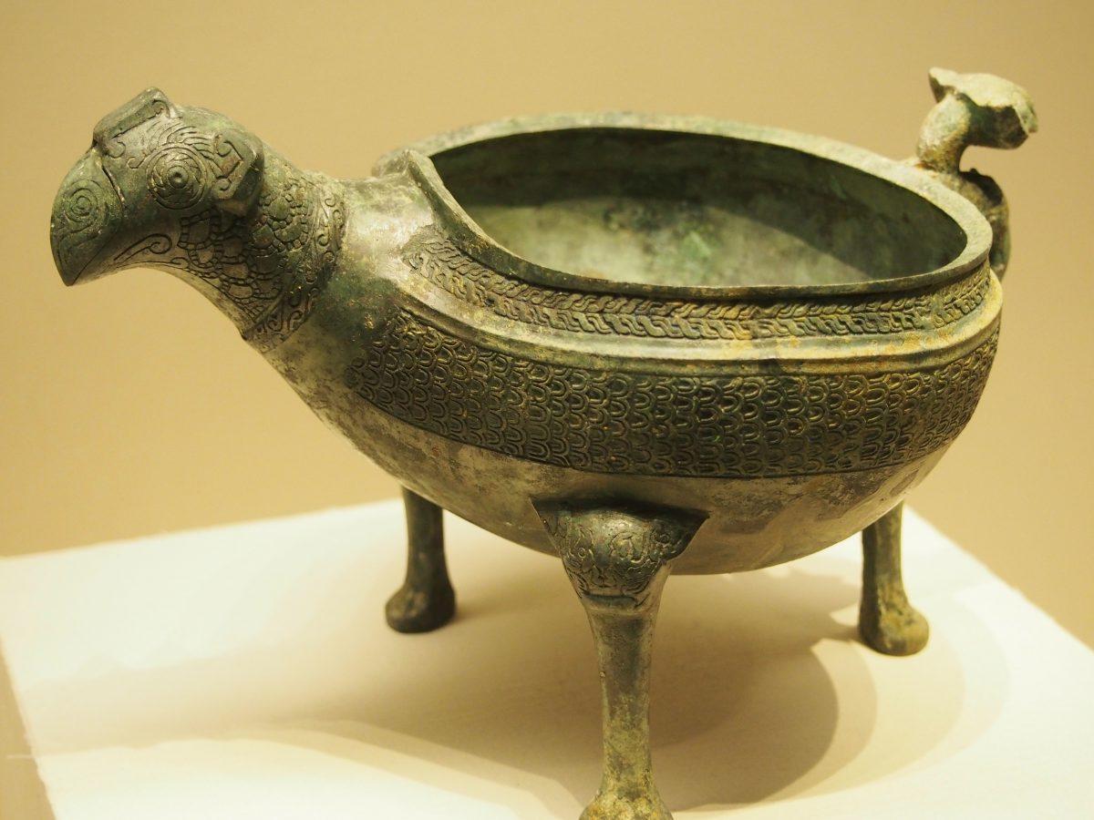 鸟形青铜匜