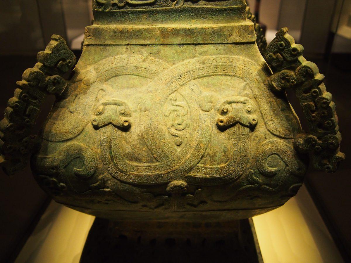春秋(晋)·青铜方壶