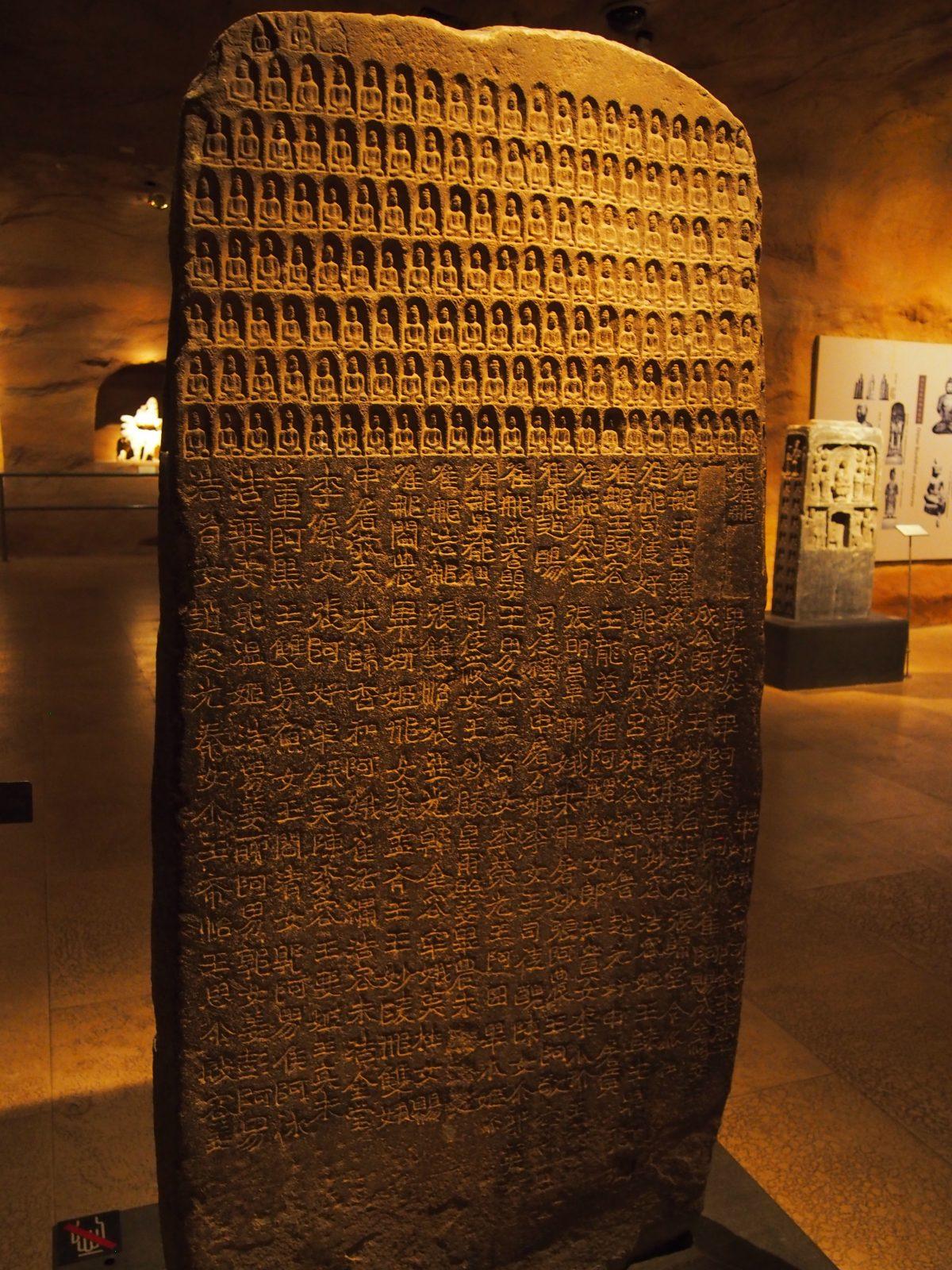 王黄罗等人造像碑背面