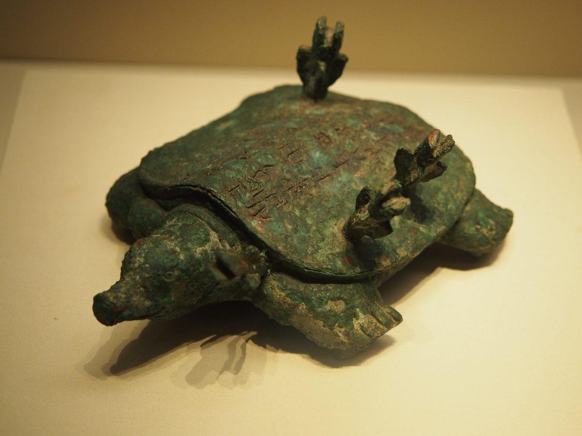 商代晚期·作册般青铜鼋