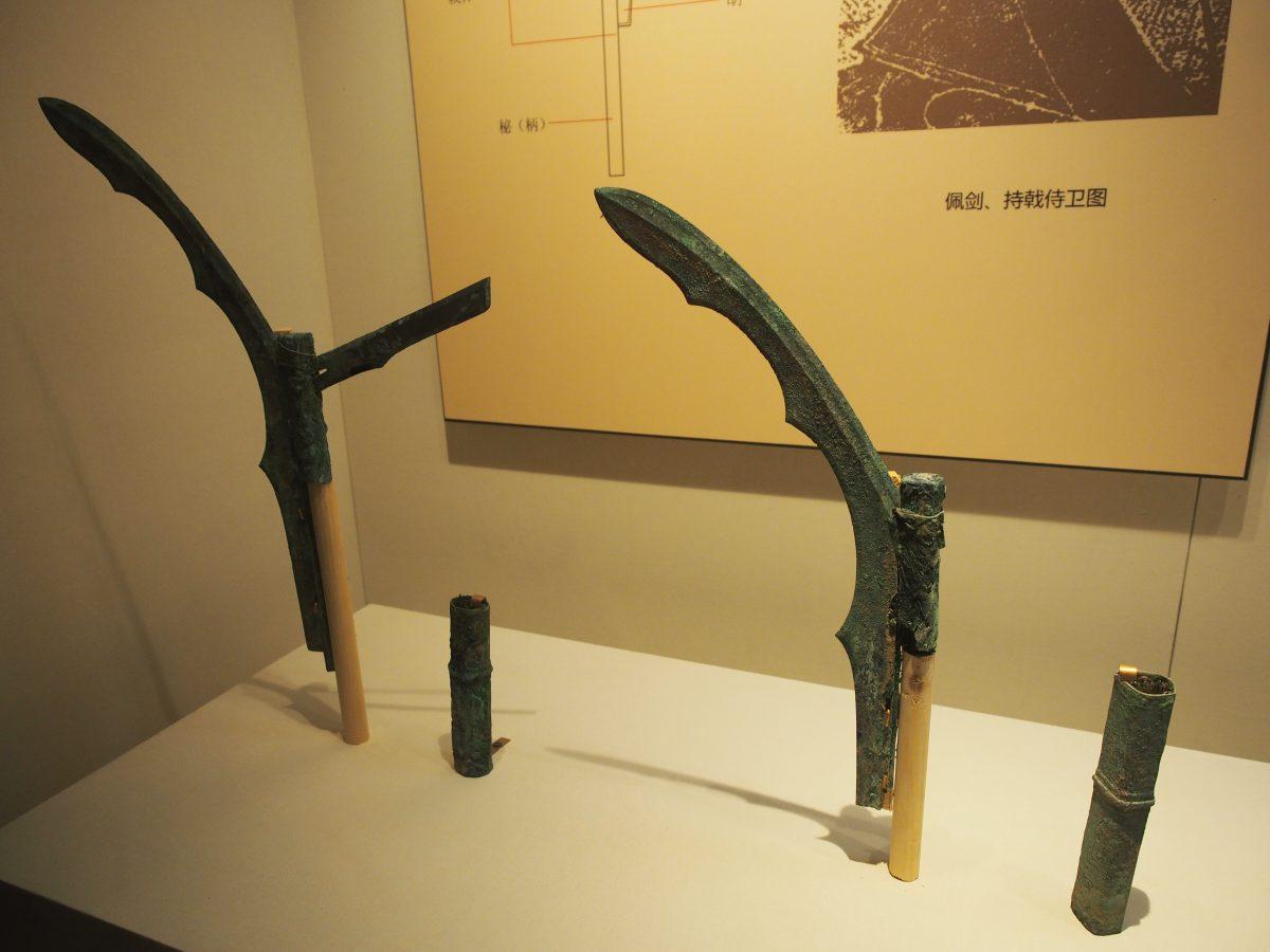 西汉·铜戟