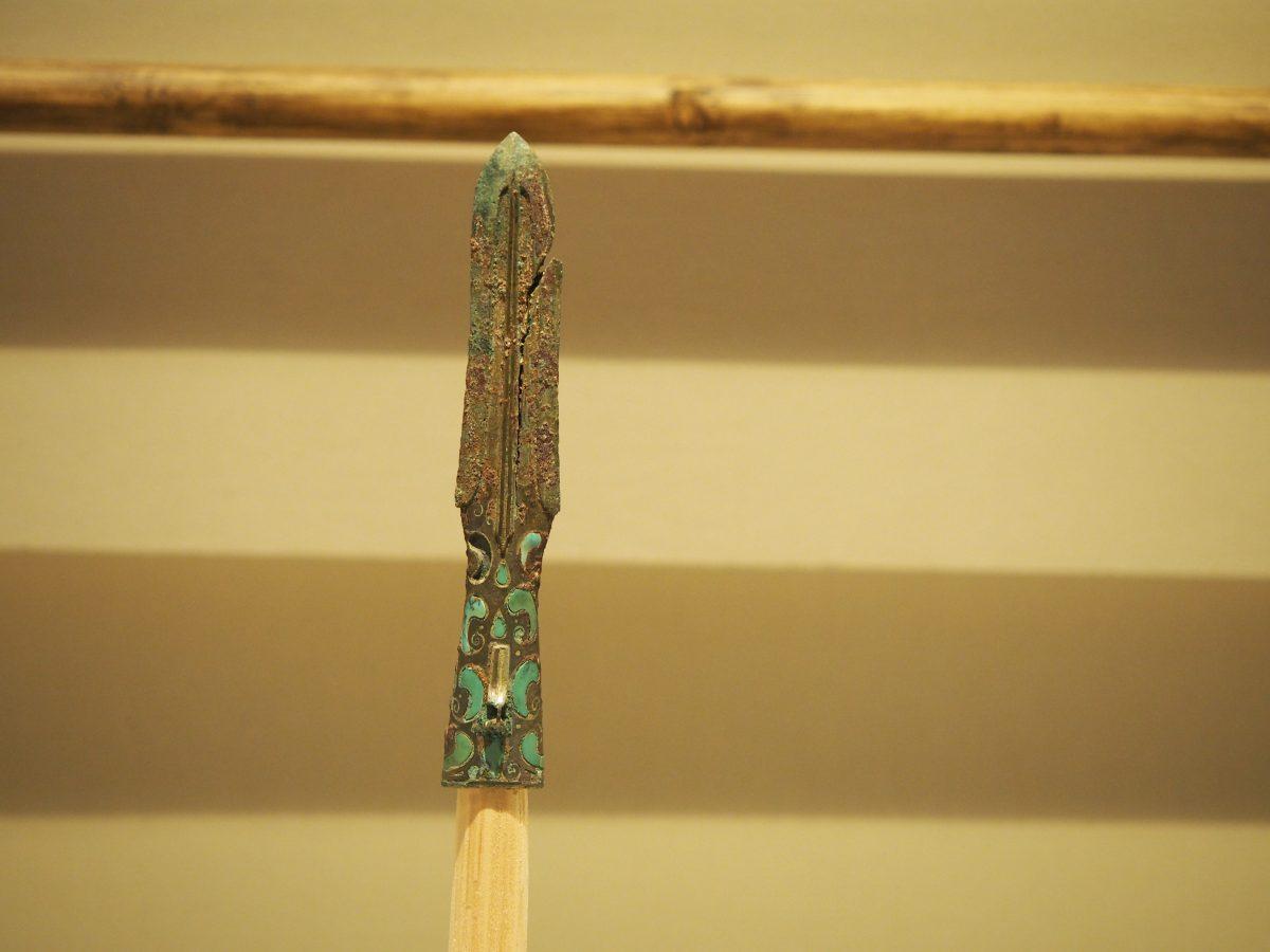 错金银嵌绿松石青铜矛