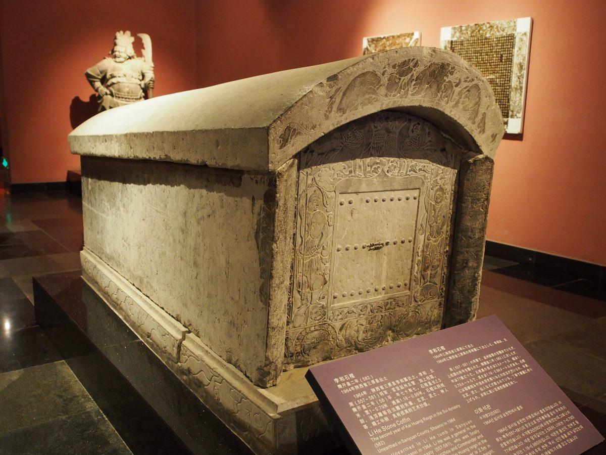 隋代·李和石棺