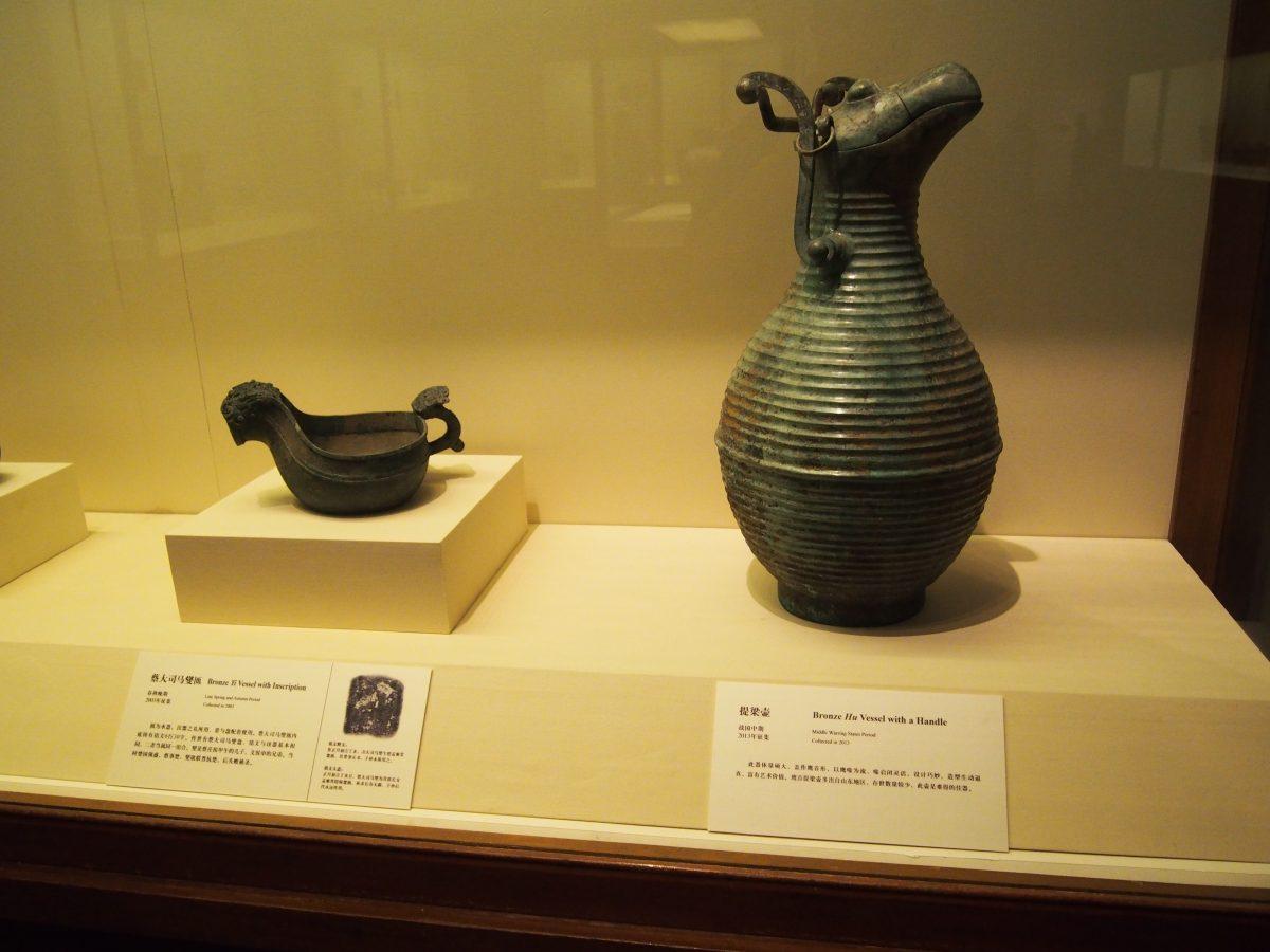 战国中期·鹰首提梁壶