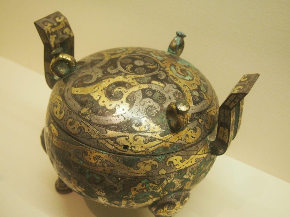 战国中期·错金银云纹青铜鼎