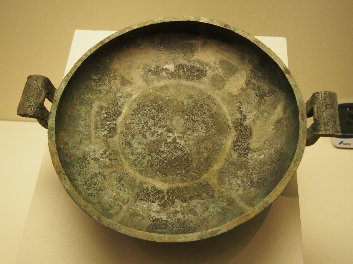 战国早期(燕)·龙虎纹盘