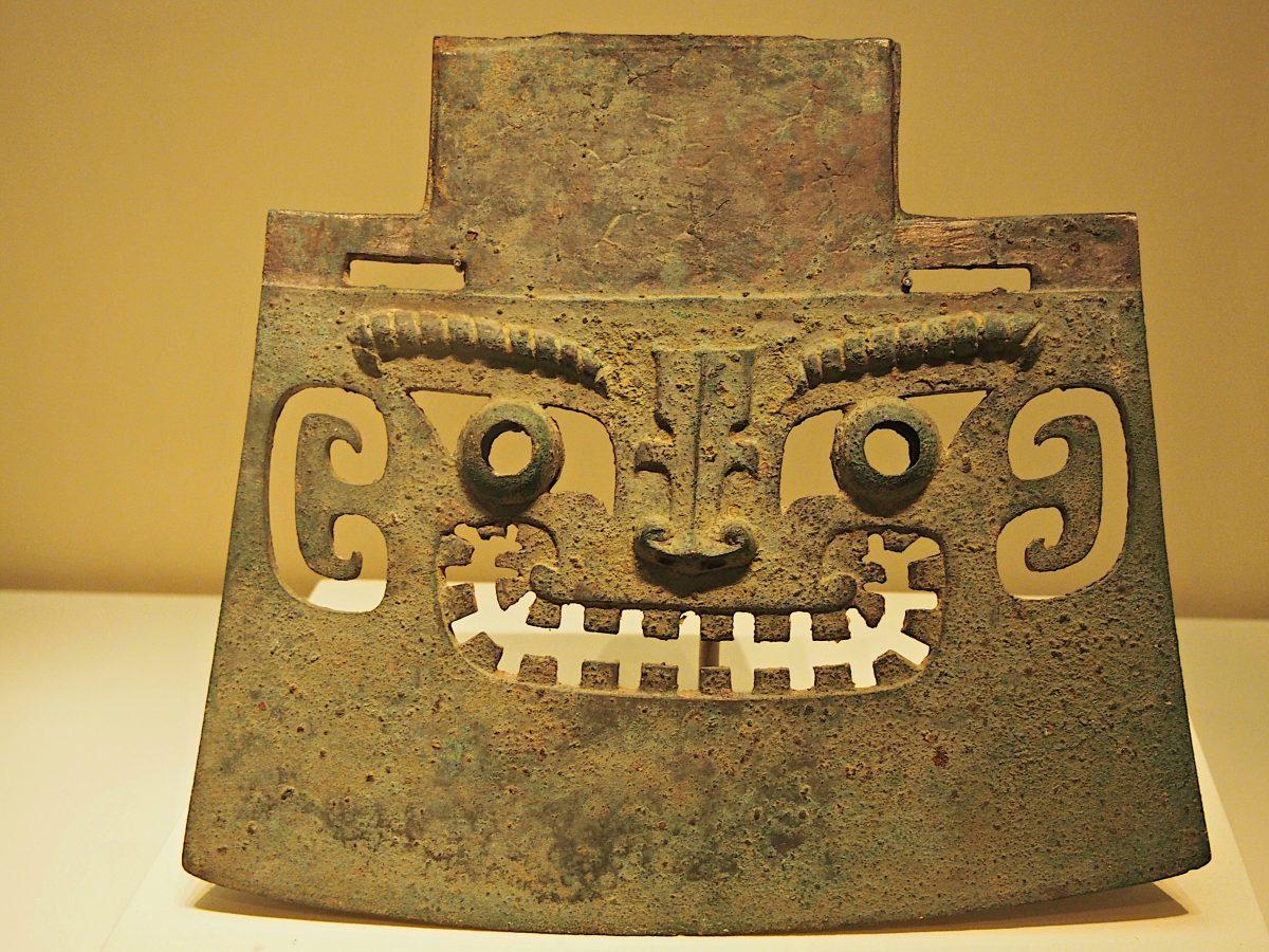 兽面纹铜钺