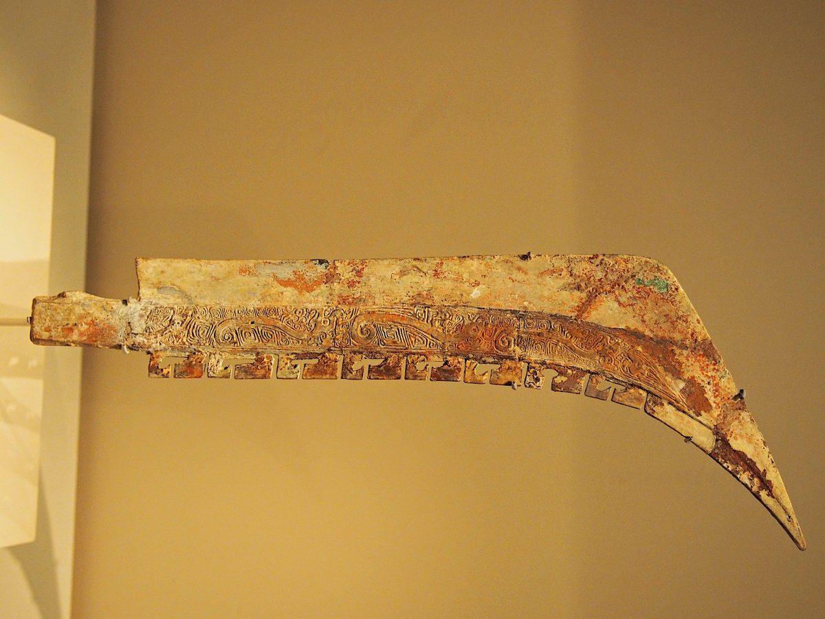 商后期·龙纹刀