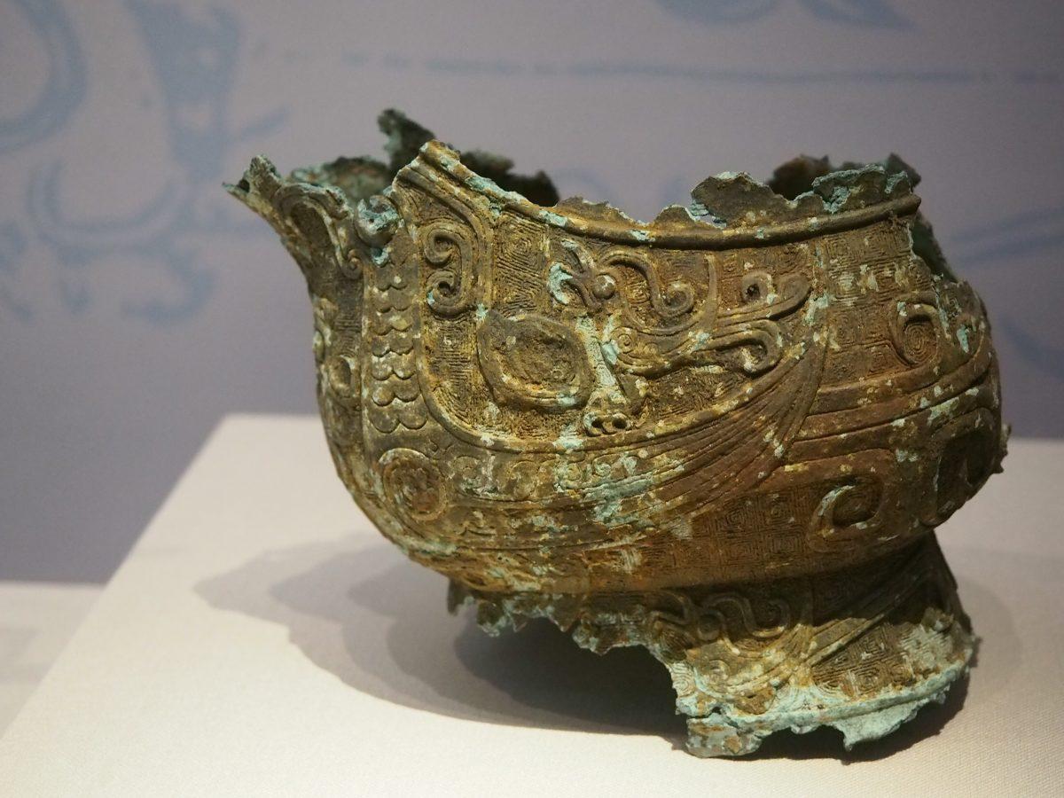 浙江·台州博物馆·先秦青铜器