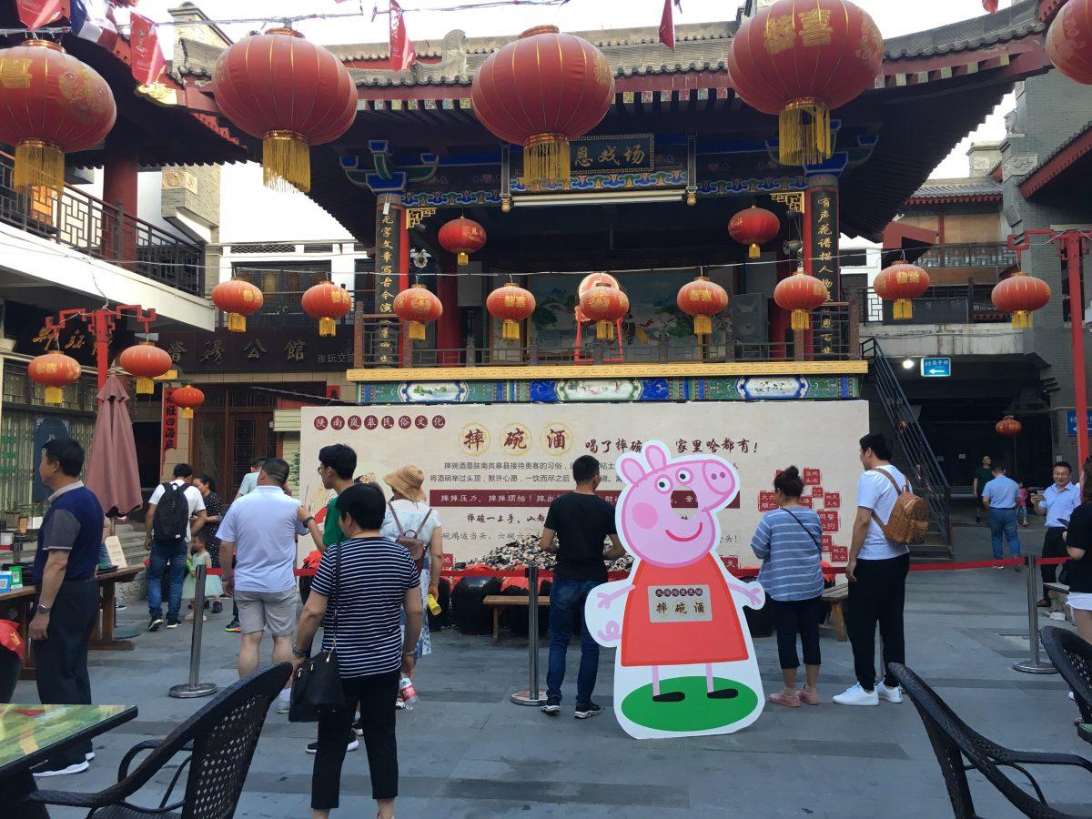 陕西·西安·大雁塔·文化街区·摔碗酒
