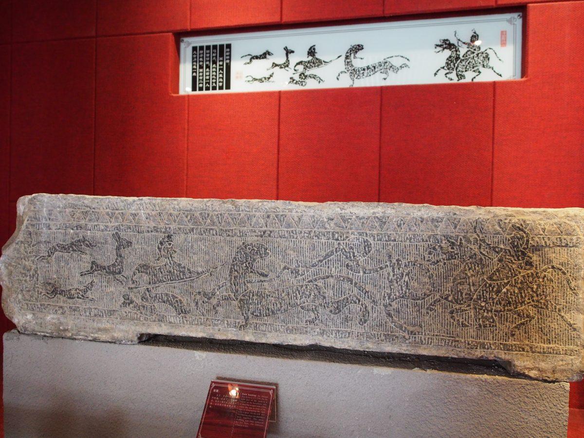 东汉·田猎画像石