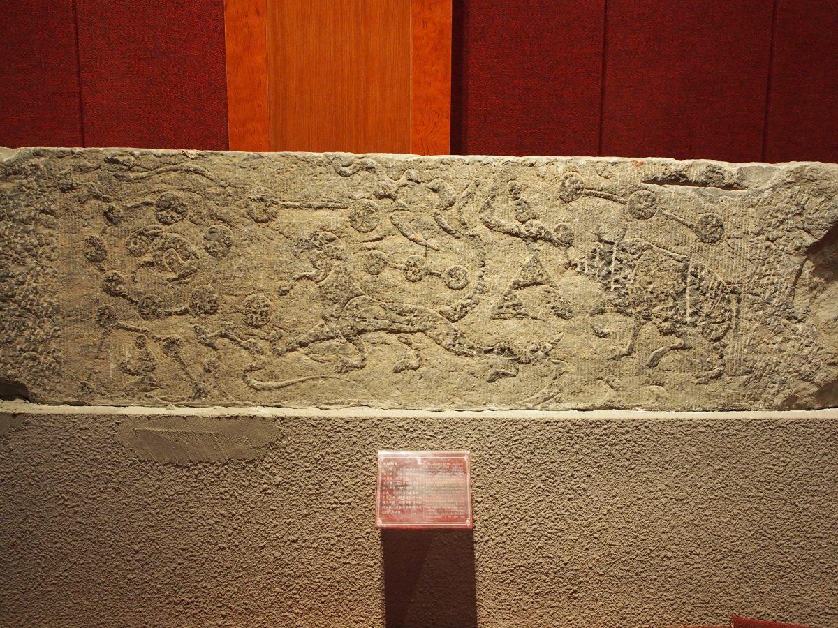 东汉·牛郎织女画像石