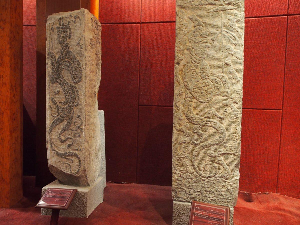 女娲伏羲画像石