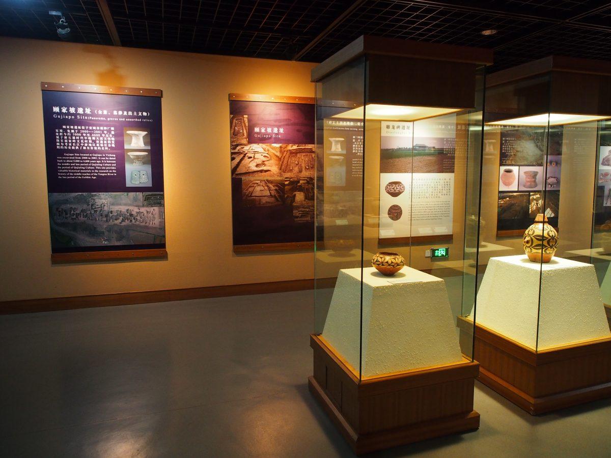 襄阳博物馆
