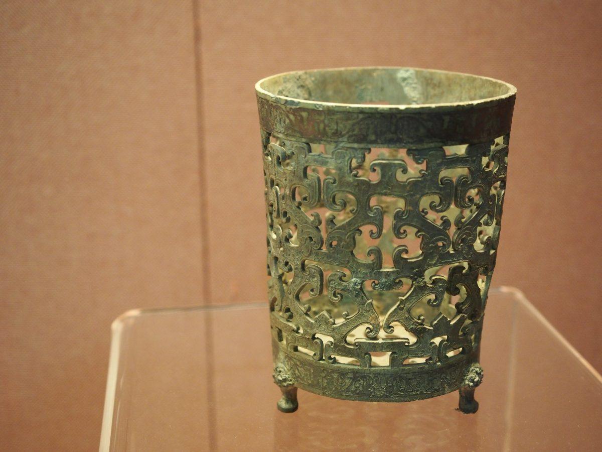 战国铜薰杯