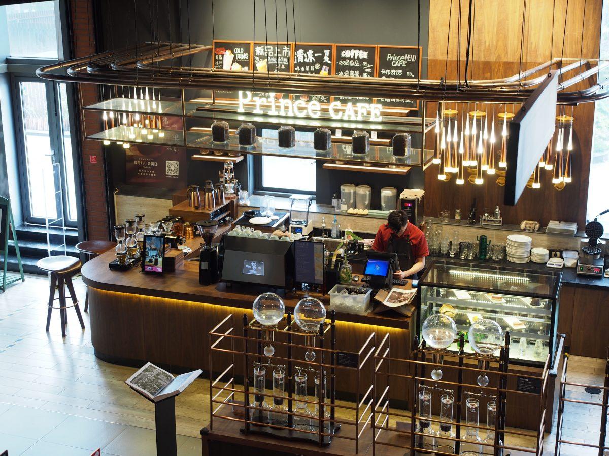 半山书局·咖啡馆