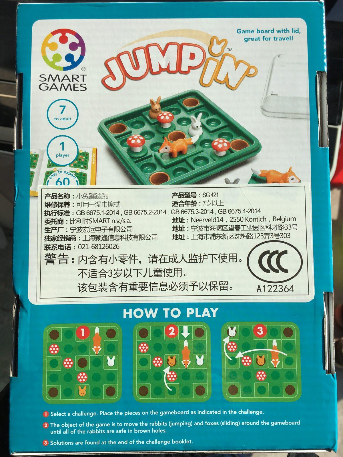 SmartGames 玩具小兔蹦蹦跳包装