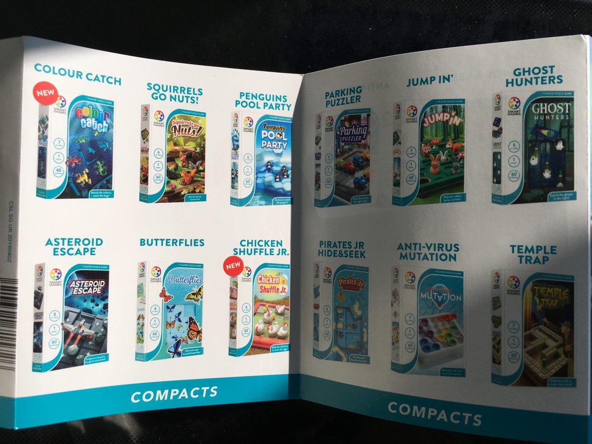 SmartGames 产品手册