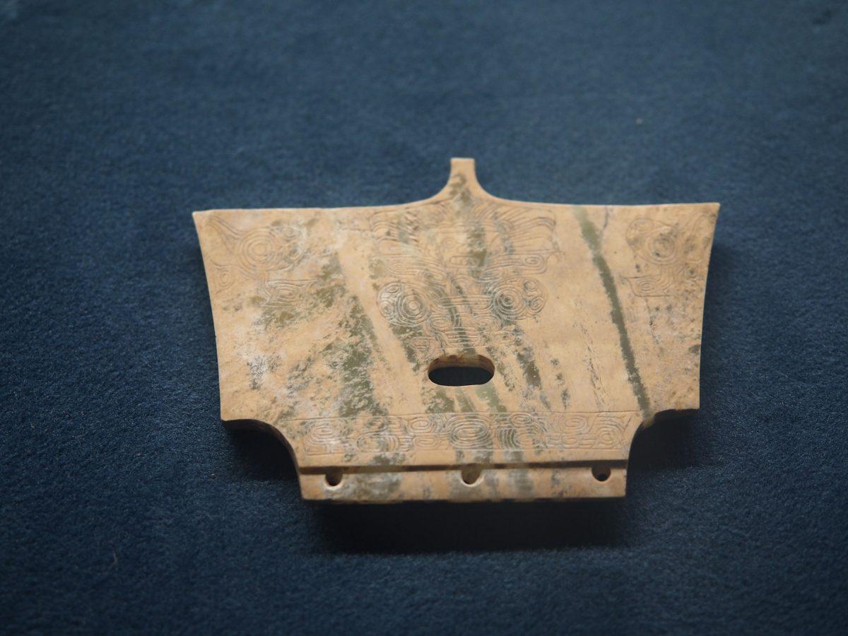 良渚博物院·神人兽面纹玉冠状器