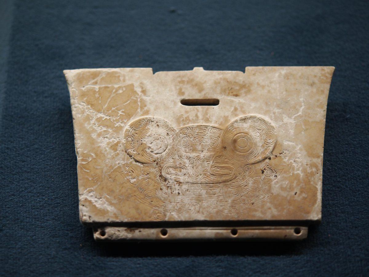 良渚博物院·兽面纹玉冠状器