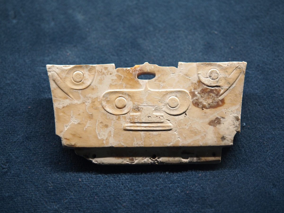 浙江省文物考古研究所·兽面纹玉冠状器