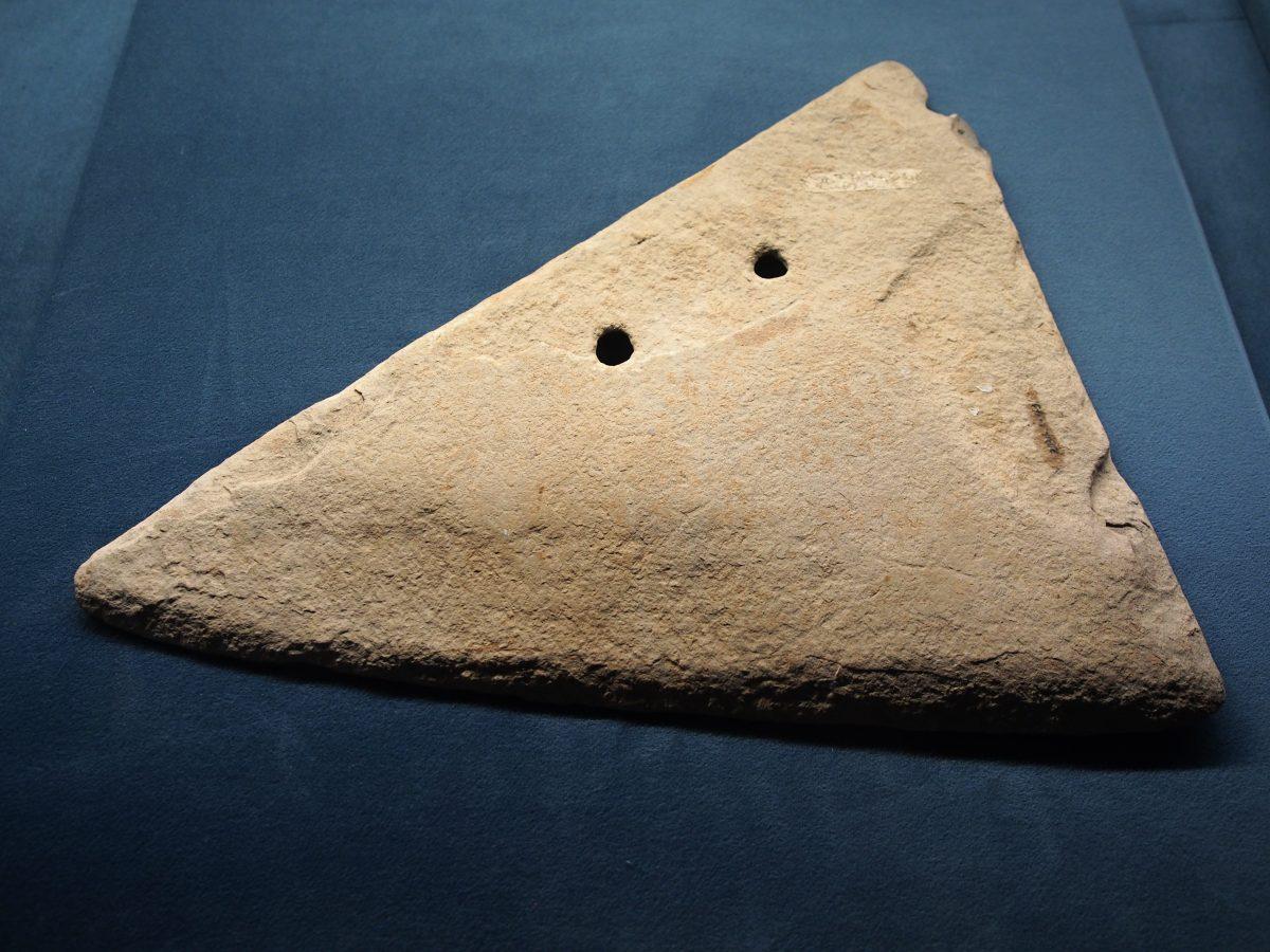 良渚博物院·石破土器