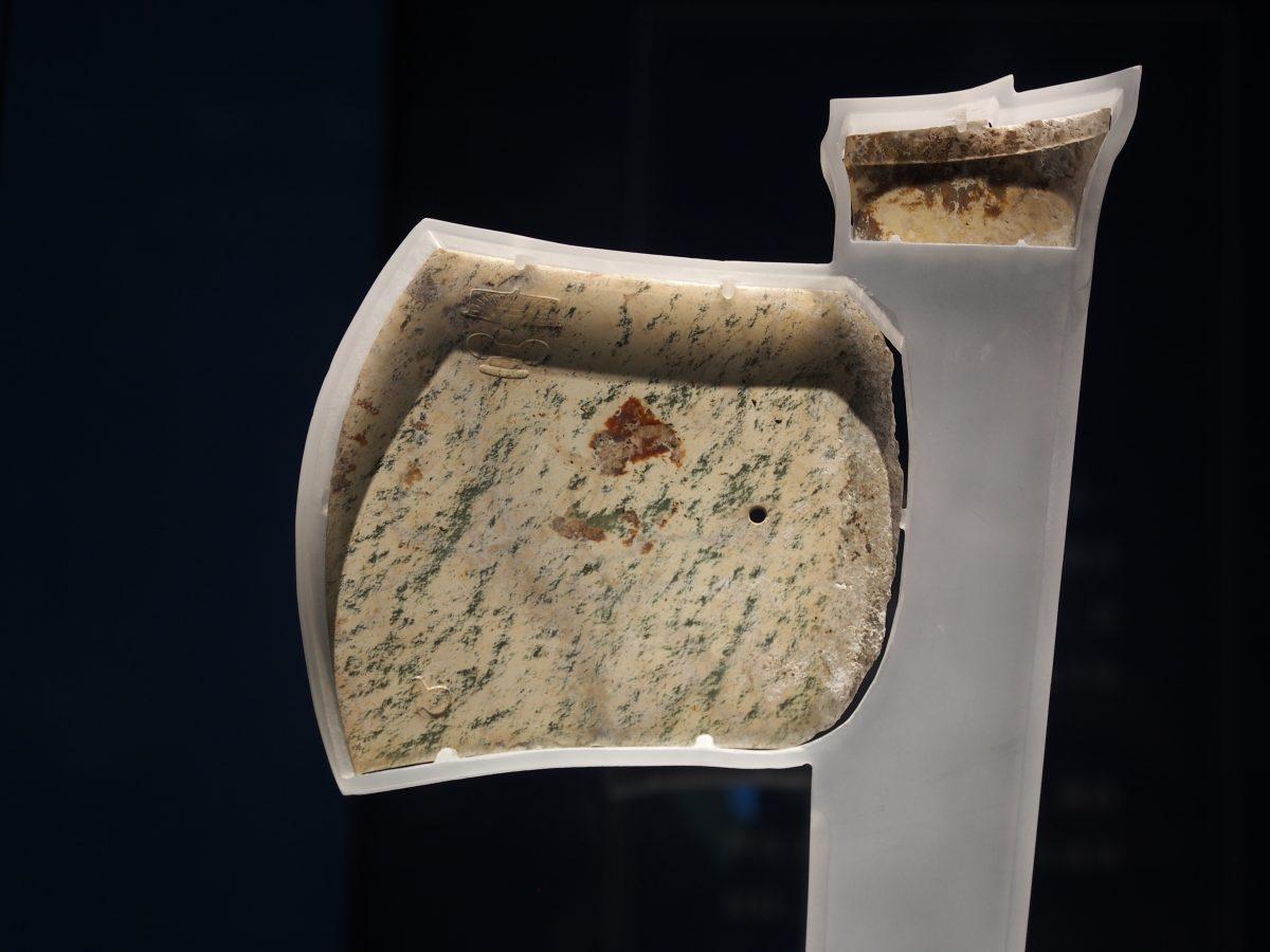 浙江省博物馆·良渚文化·带神徽的玉钺·玉钺之王