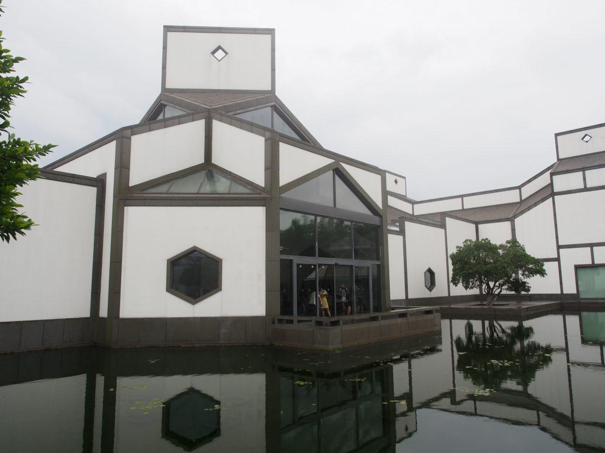 江苏·苏州博物馆