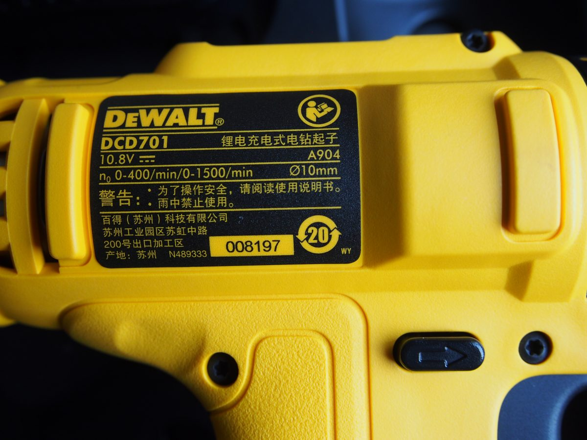 DEWALT·百得·手电钻·电动螺丝刀
