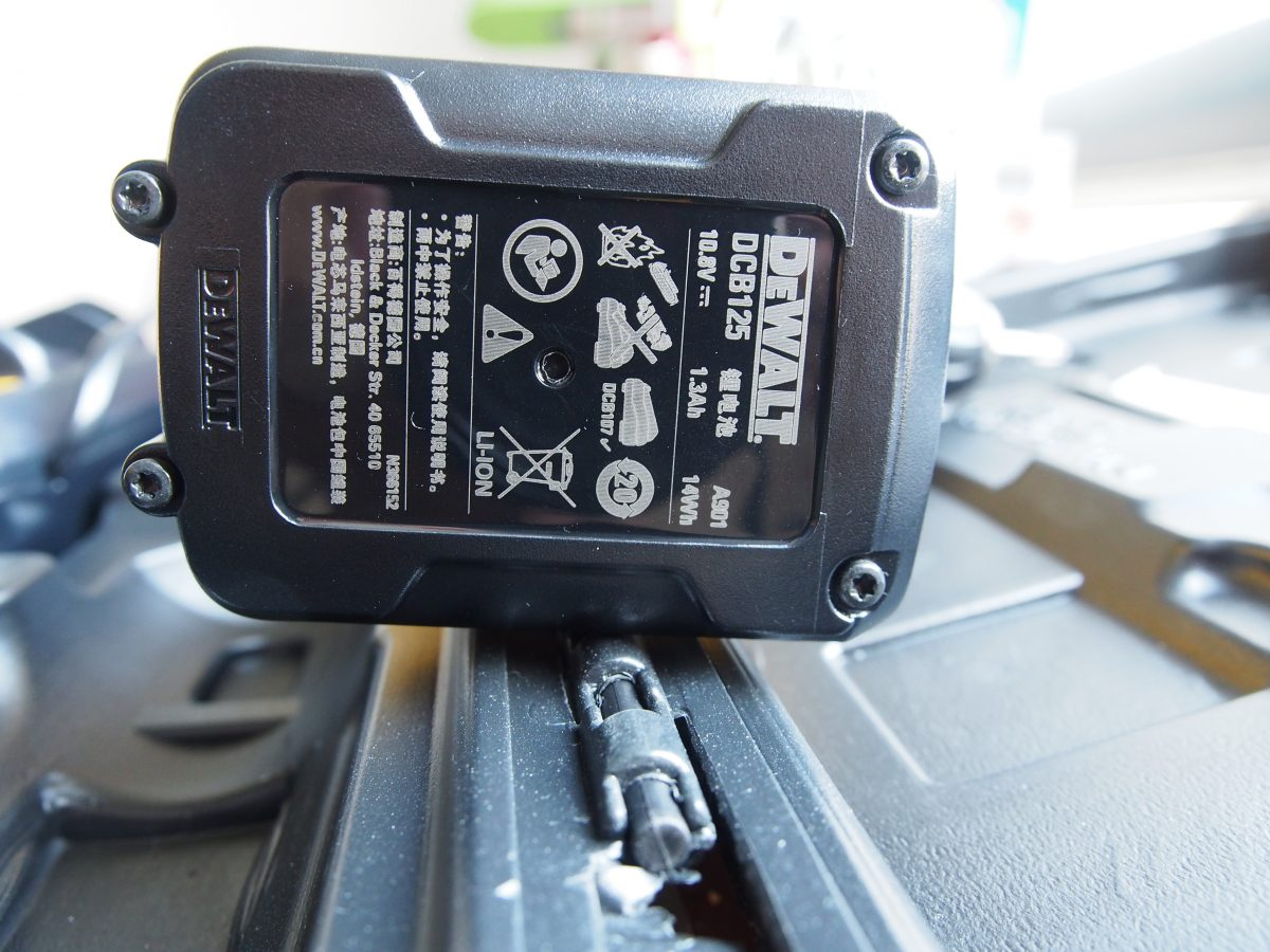 DEWALT·得伟·手电钻·电动螺丝刀·充电器