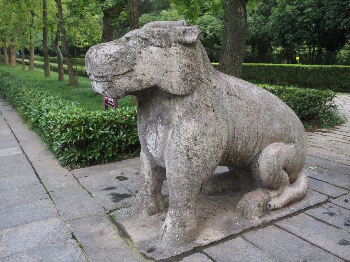 明孝陵·石刻·獬豸