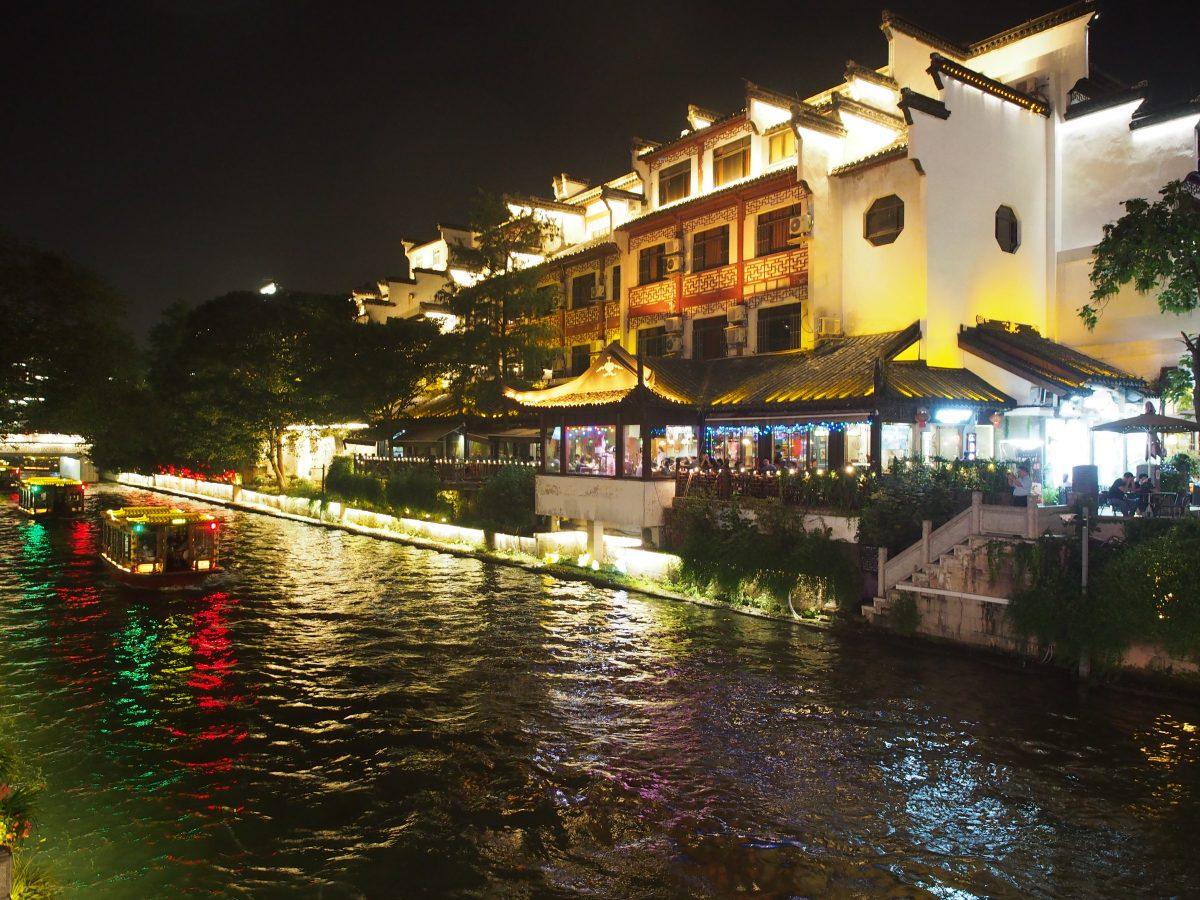 江苏·南京·夫子庙夜晚