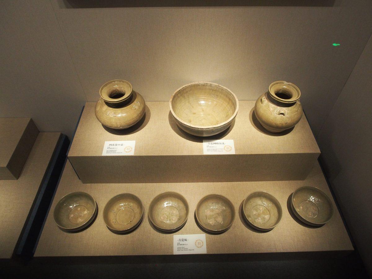 青瓷盘口壶、青瓷碗、盘口壶