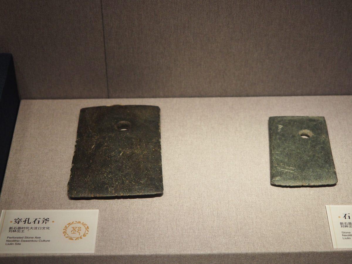 刘林遗址·石斧