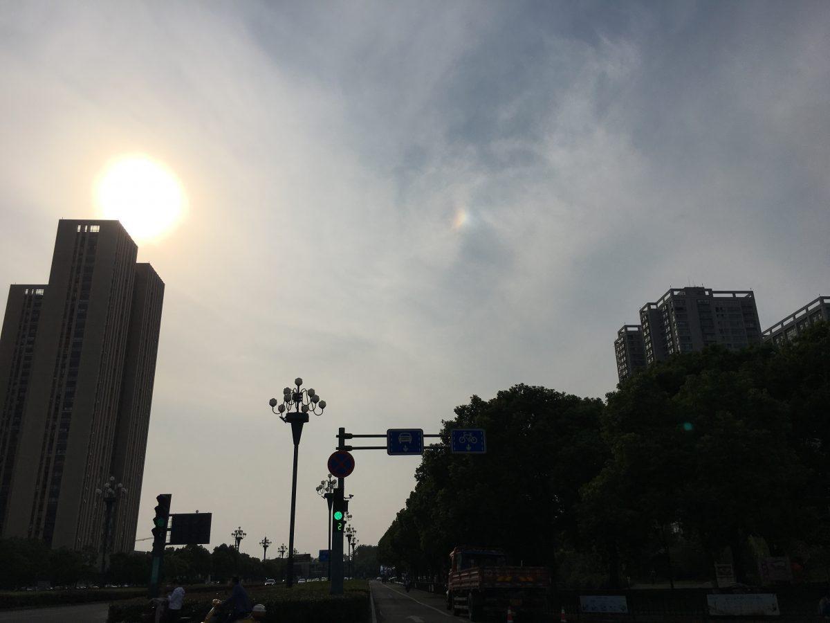 秋季天空·云·天象·幻日