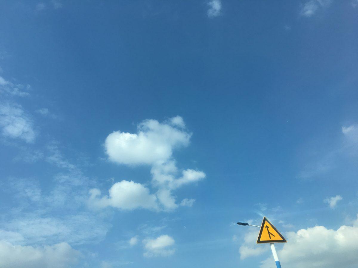 秋季·正字形云