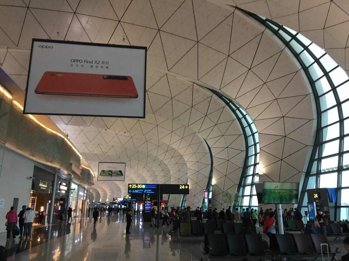 辽宁沈阳仙桃机场·候机大厅