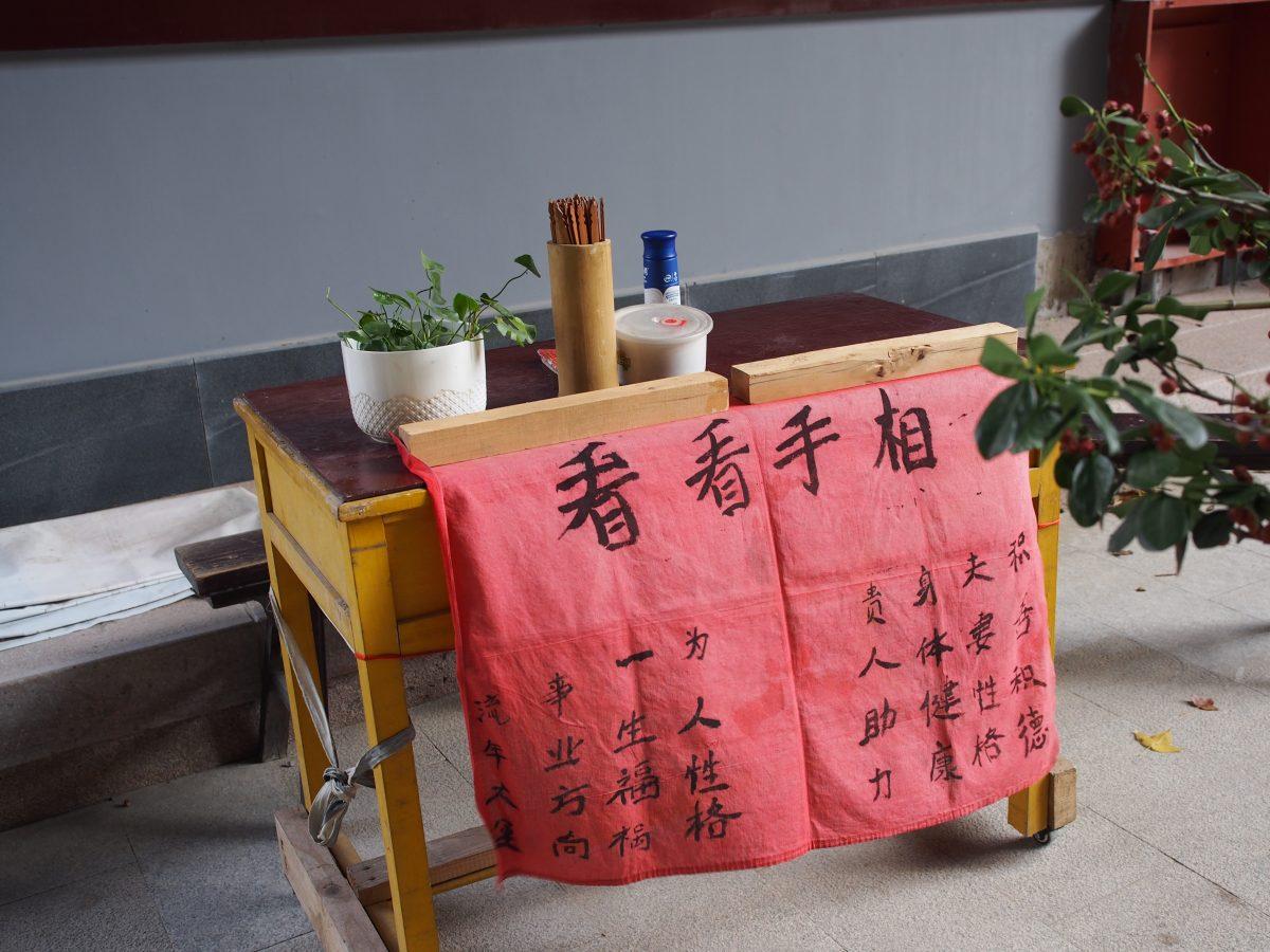 宜兴南岳禅寺
