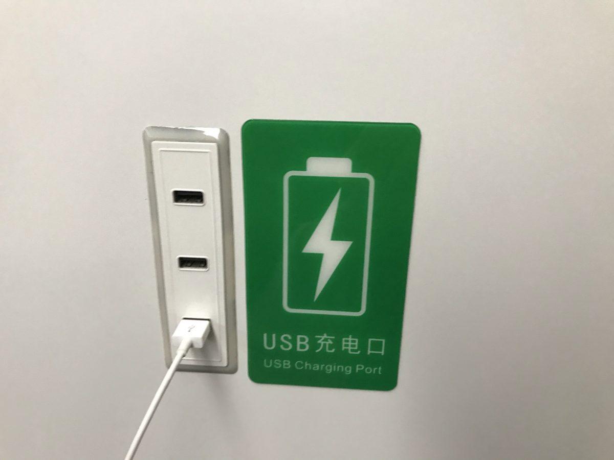 上海·地铁一号线·USB充电接口